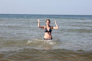 Счастливая Балтика