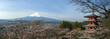 Chureito pagoda - 73414467