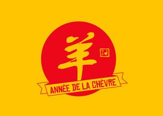 2015 - Année de la Chèvre - Nouvel An Chinois