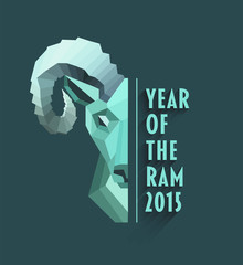 Year of the ram 2015 vector