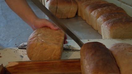 sliced bread in prison