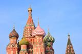 Fototapeta Москва. Фрагмент храма Василия Блаженного