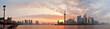 Shanghai morning skyline silhouette