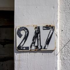 Number 247