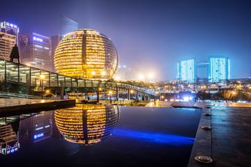 modern business urban cityscape at night