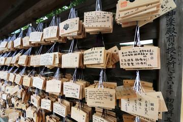 Japanese votive plaque