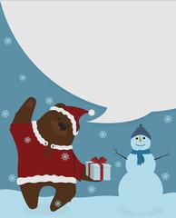 Bear. Gift. New Year's greetings