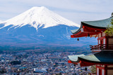 Fototapeta The mount Fuji