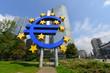 EZB, Europäische Zentralbank, European Central Bank, Frankfurt - 73480633