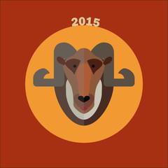 Ram 2015