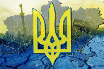 Ukraine Coat of Arms. The revolution continues