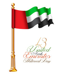 The flag of the UAE for national day on December 2nd.