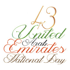 United Arab Emirates flag for national day on white background