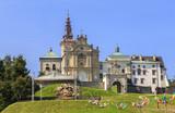 Klasztor i Bazylika na Świetym Krzyżu (Holy Cross Monastery) - 73526886