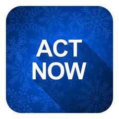 act now flat icon, christmas button