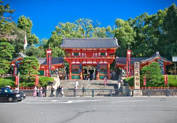 Main hall of the Yasaka Jinja temple in Kyoto. Japan.