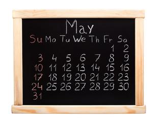 2015 year calendar. May. Week start on sunday