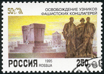 RUSSIA - 1995: shows Monument to concentration camp victims