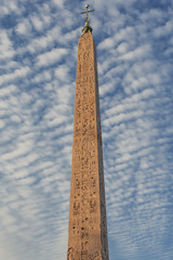 The Flaminio Obelisk