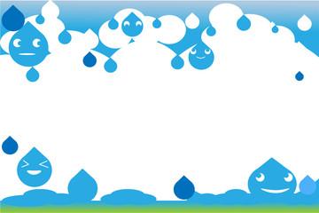 雨水のスペース