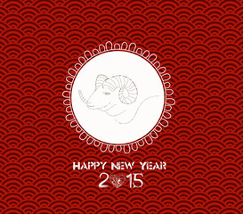 Chinese New Year of the goat background