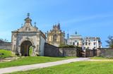 Klasztor i Bazylika na Świetym Krzyżu (Holy Cross Monastery)