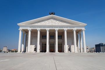 "State opera and ballet theatre ""Astana Opera"""