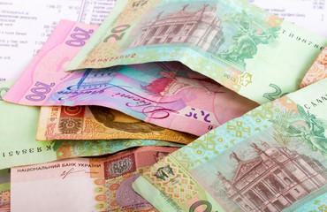 pile of ukrainian money