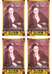 Pablo Picasso Stamp