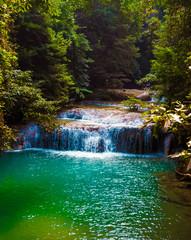 Beautiful waterfall. Deep forest Waterfall.