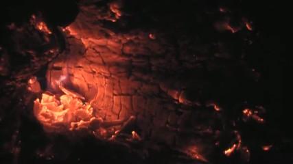Feuer  91
