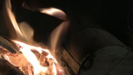 Feuer  99