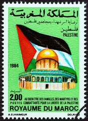 Palestinian flag and Dome of the Rock (Morocco 1984)