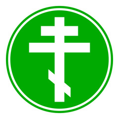 Religious orthodox cross button
