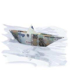 Papierschiffchen mit 50 Rubel