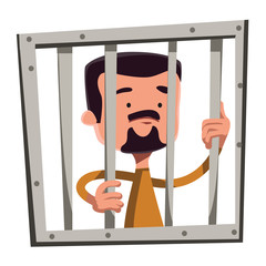 Prison behind jail