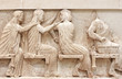 Ancient Greek Temple Frieze detail, Delhpi, Greece - 73668274