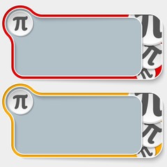 set of two abstract text boxes with pi symbol