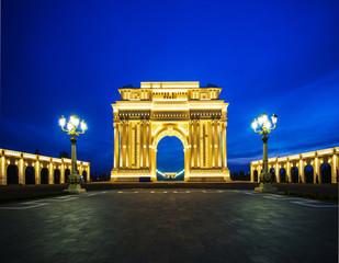 Ganja - FEBRUARY 15, 2014: Triumph Arch  on February 15 in Azerb