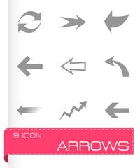 Vector arrows icons set