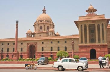 Esplanade Rajpath. The Indian government buildings. New Delhi