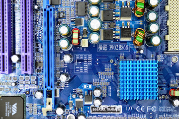 Computer motherboard in privete collection on November 23, 2014