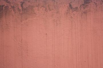 Rustic plaster deteriorated