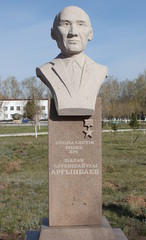 Памятник -Шахан Артынбайулы Аргынбаев