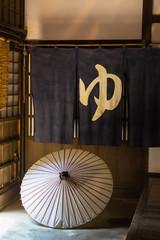 Entrance of hot spring