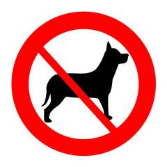 禁止マーク ペット同伴