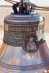 Orthodox bell in New Jerusalem monastery - Istra Russia