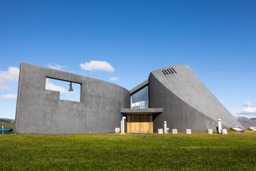 The modern church in the valley in Iceland
