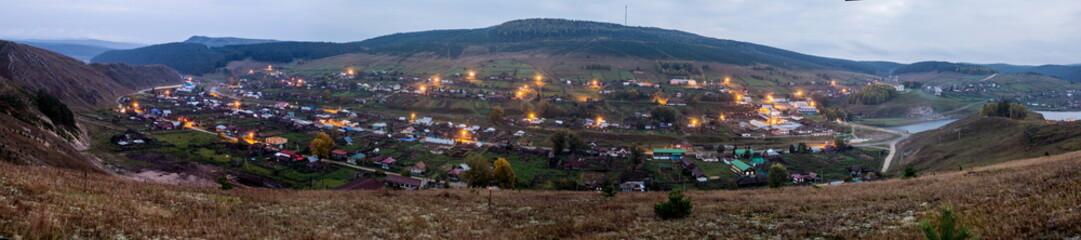 Bashkortostan. Top view of the Upper Avzyan