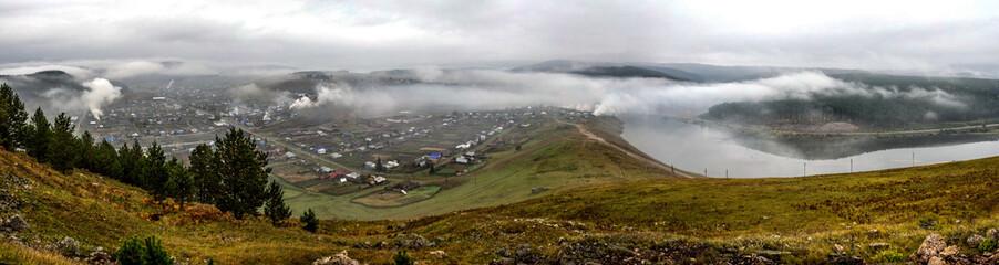 Bashkortostan. Top view of the morning Kaga